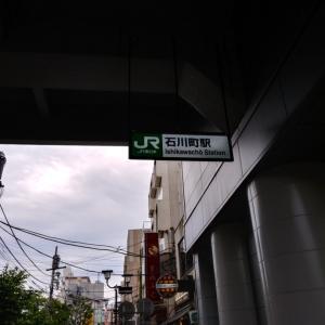 【横浜雙葉中学校】 偏差値55 女子校