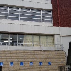 【清明学園中学校】 偏差値41 共学校