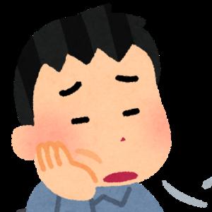 【番外編】 ワクチン摂取2回目 当日