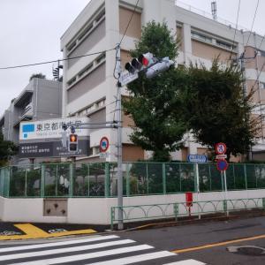【東京都市大学等々力中学校】 偏差値59 共学校