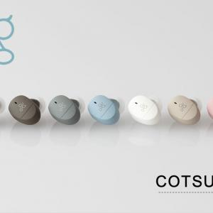 「COTSUBU」シリーズ最小最軽量、片側 3.5g! agより音・つながり・使いやすさ、すべて揃った完全ワイヤレスイヤホン発売!新機能「オートペアリング」「片耳モード」搭載