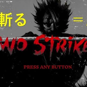 2回斬ると勝つ格闘ゲーム Two strikes 攻略方法について ~KENJI編~