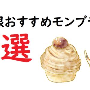 【箱根湯本】もう一度行きたい 食べ歩き店3選、カップルでも!
