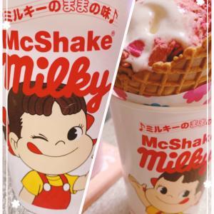 【マクドナルド】ミルキーのままの味♪