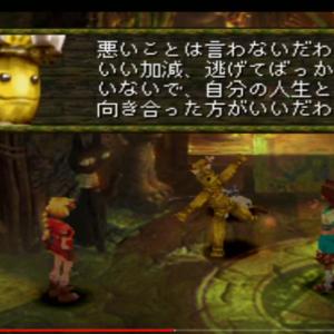 【クロノクロス】ラッキーダン のキャラクター紹介,仲間にする方法