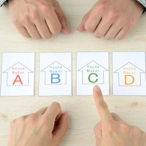 【ハウスメーカー選び】親族にハウスメーカー勤務がいる場合