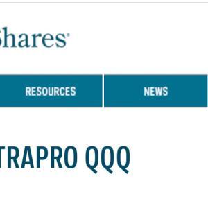 [TQQQ] NASDAQ100株式指数3倍のハイレバレッジETF、米国ハイレバETFの一番人気です