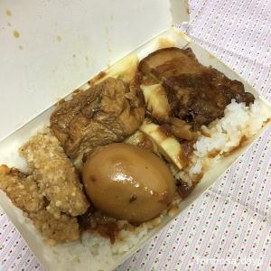 ガッツリ台湾飯を味わいたいときにはこの招牌便當!
