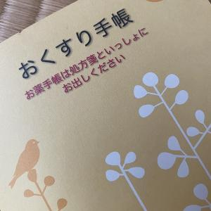 日本で関節リウマチの治療 2021年4月