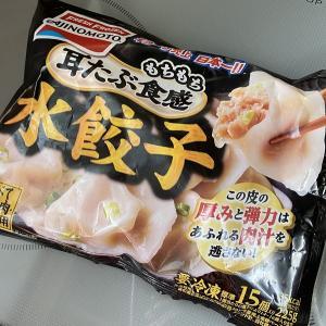 ふと台湾の水餃子を思い出したのでこれを食べてみました