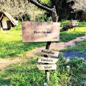 【関東キャンプ場】Plum Garden for camperに2人キャンパーが行く!/埼玉県埼玉県比企郡小川町