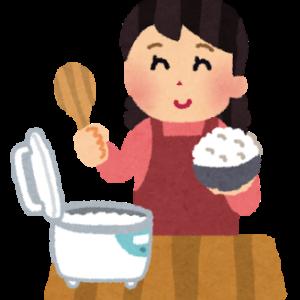 【米価格暴落】茶わん1杯のご飯が10円ほどに🍚… ネット「小売価格は変わってない」「米粉にして…」