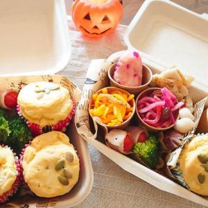"""卵無しのハロウィンかぼちゃマフィン ~野菜ぱくぱく""""おべんと""""キッチン〜(札幌の子供料理教室)"""