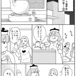 【新人研修・5】