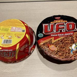 インドネシア産 日清焼きそば UFO