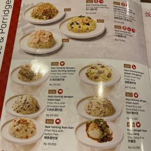 4度目の台湾料理