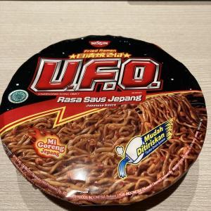 インドネシア製 UFO焼きそばを作る