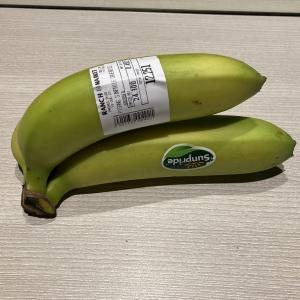 朝食用として緑色バナナの購入