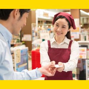 小売店に接客は必要か?某小型スーパーの店員が意見します!