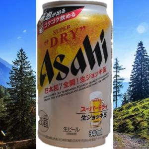 【爆売】アサヒビール「生ジョッキ缶」を高校生ブロガーが分析&これからの課題【経済】