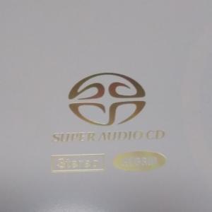 スーパーオーディオCD