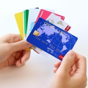 「アメリカン・エキスプレス・カードを簡単解説」