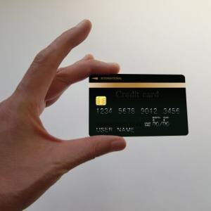 「アコムACマスターカードを簡単解説」