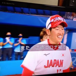 上野由紀子選手おめでとう\(◎o◎)/!