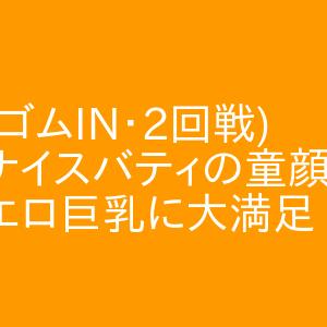 (ゴムIN・2回戦)ナイスバティの童顔エロ巨乳に大満足 新栄・高岳