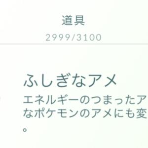 ポケモンGO5周年