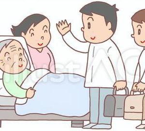 訪問診療の開始