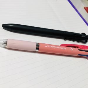 愛用しているボールペン