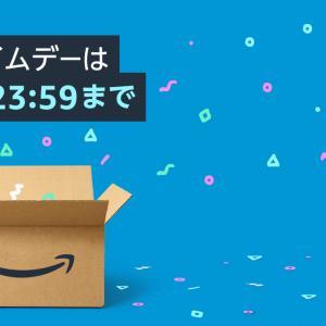 【2021年】本日ラストチャンス!Amazonプライムデー主婦がススメするお得な日用品・食料品