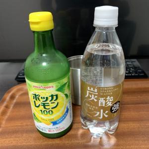 ポッカレモンと炭酸水