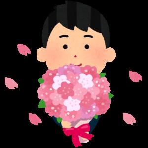 花束みたいな恋 はもうできそうにない