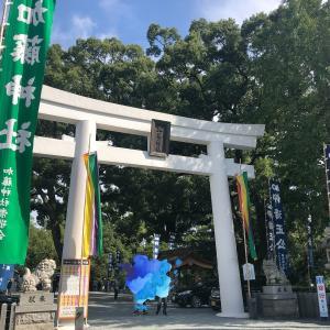 熊本城へ行こう~加藤神社・駐車場と御朱印〜
