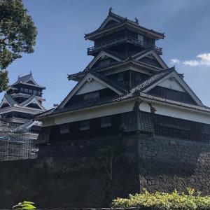 熊本城へ行こう~重要文化財・宇土櫓~