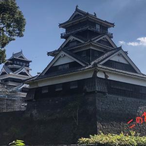 熊本城へ行こう~重要文化財には気をつけろ~