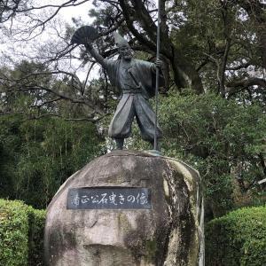 名古屋城へ行こう・加藤清正の石垣