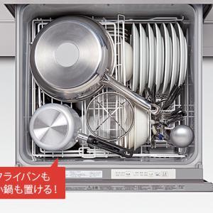 食洗機、注意しないといけない点を学ぶ