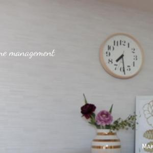 やりたいことの叶える!*時間管理マトリクスと、優先順位・ツール