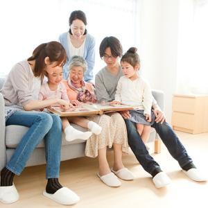 二世帯・単世帯・一人暮らしでの家づくりにおいてのポイント
