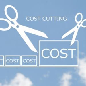 注文住宅における外構費用をコストダウンするテクニック11選