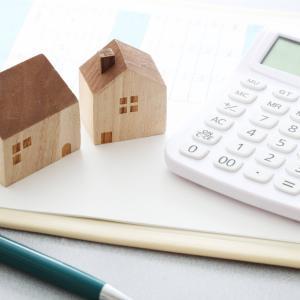 2021年の住宅購入単価が段階的に上がっていっている要因4選