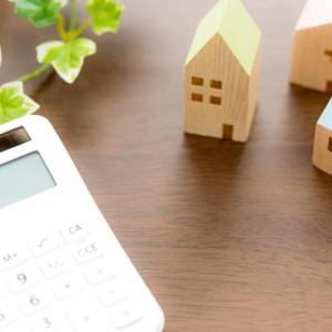 ローコスト住宅を検討する時に注意すべきポイント10選【注文住宅】