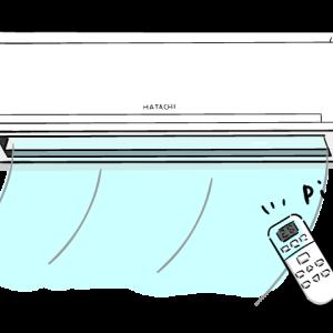 【夏本番】エアコンのお勧めな設置位置と使い方(つけっぱなし!?)