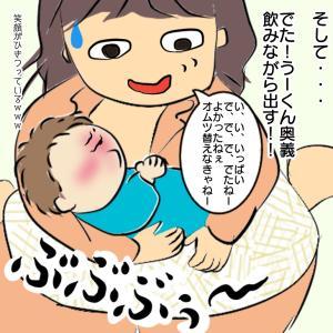 新生児と新米ママのエンドレスナイト٩( ᐛ )وヒャッホー☆