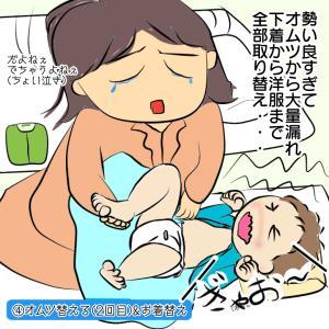 新生児と新生児と新米ママの熱い夜は続く〜