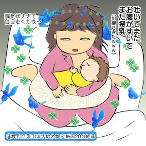 新生児とのディープな夜はどこまでも〜♪(*^^)o∀*∀o(^^*)♪