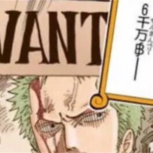 【Verbo】Contagem de Animais + Criar bastante frases + Katakana
